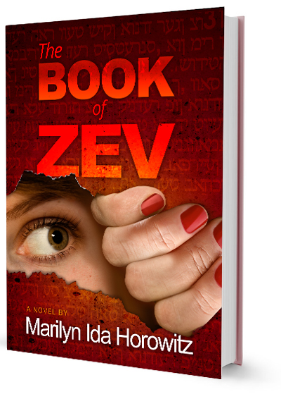 bookofzev3d