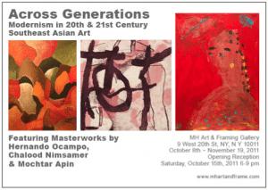 Please Attend Art Show! Filmmaker & Artist Daria Sommers – Across Generations